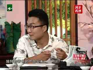 午夜说亮话_20180922_匠心中国(09月22日)