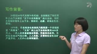 北师大版小学语文五年级上-格灵  第4集