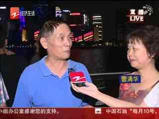 经视新闻_20180924_经视新闻(09月24日)