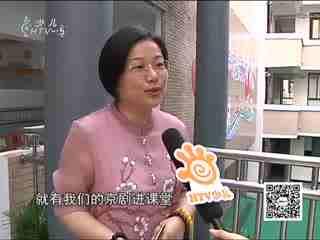杭州少儿新闻_20180926_一颗毛豆差点要了2岁孩童的命 入秋以来浙大儿院气管异物门诊增多