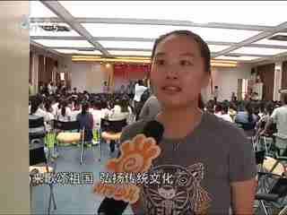 """杭州少儿新闻_20180928_""""Do都城""""10周年 开启百人梦想行动"""