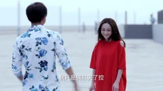 《生于70年代》杨帆想尽方法哄燕菲开心,两人重归于好
