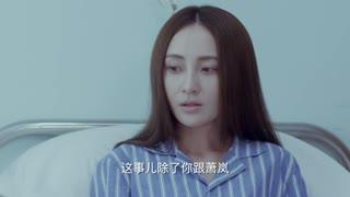 《生于70年代》燕菲让冯旭隐瞒病情