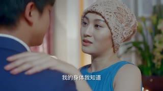 《生于70年代》杨帆陪着梅姐共舞享受最后时光