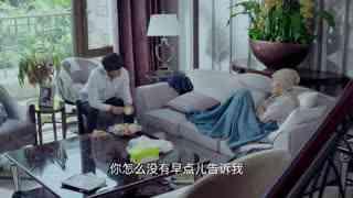 《生于70年代》燕菲同意杨帆去陪伴梅姐度过最后时光