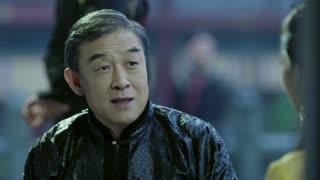 《喋血长江》媚儿找元清爸爸求情,爸爸要解决航运公司问题作为条件