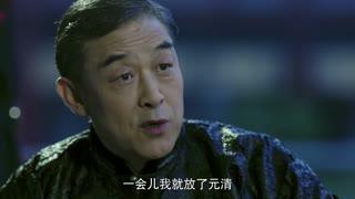 《喋血长江》媚儿将解决问题的方法告诉元清的爸爸,成功放出元清
