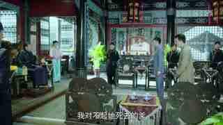 《喋血长江》莫掌舵让媚儿和元清下个月完婚,元清表示不满