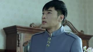 《喋血长江》元清的管家直言告诉他瞧不起他