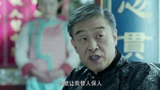 《喋血长江》元清找父亲说情,父亲愿意出面写手谕