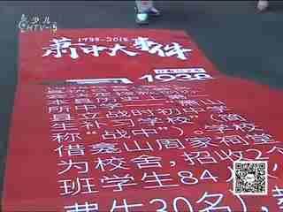 杭州少儿新闻_20181009_杭州青少年活动中心城西中心内的儿童乐园建成开放