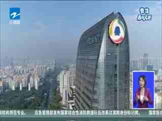 马云家族时隔四年再成中国首富