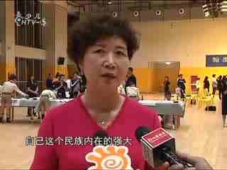 杭州少儿新闻_20181010_小学生穿上民族服装 在学校里办起了中国传统文化节