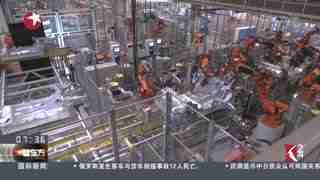 沈阳:德国车企宝马扩大对华投资