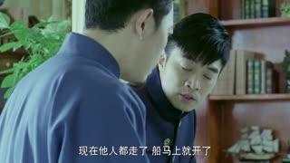 《喋血长江》莫元清担心自己真实面目被揭穿,欲对向不争和夏晓倩痛下杀手。