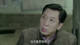《喋血长江》向疯子得知向不争与夏晓倩再次相见之事。