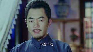 《喋血长江》莫元清心生恐惧,担心夏晓倩会报复自己。