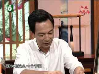 午夜说亮话_20181013_匠心中国(10月13日)
