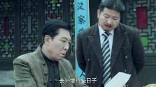 《喋血长江》向青云写信给爷爷辞职决定出去闯荡,并推荐姐姐管理公司