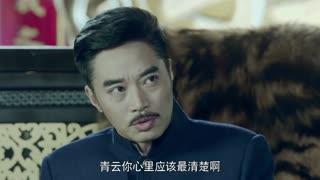 《喋血长江》向青云找莫元清说理,被呛了回来