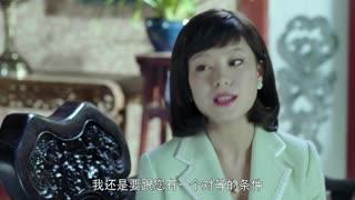 《喋血长江》莫元清亲自找小寒再回来讨论对付洋人的对策