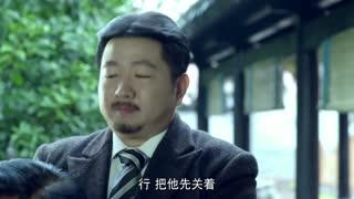 《喋血长江》向老爷依然决定公司让青云管,被小寒听见了