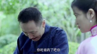 《喋血长江》五月恳请父亲到向家把退了的婚事再去提一下