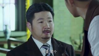 《喋血长江》二娃子来到重庆告诉向青云向疯子病重