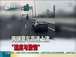 九点半_20181018_杭州女司机停车场里连撞四车 玛莎拉蒂宝马奥迪尼桑无一幸免