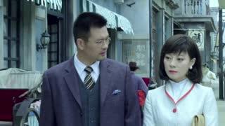 《喋血长江》向小寒与青田商谈向家公司和日清公司合股的事情