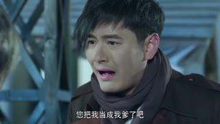 《喋血长江》青云遇到失散已久的叫花叔,叫花叔错把他当成他父亲向不争