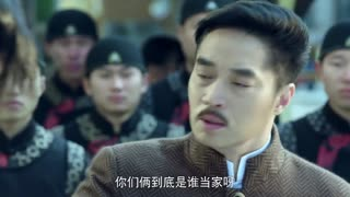 《喋血长江》莫元清去向家公司兴师问罪,未讨到好处