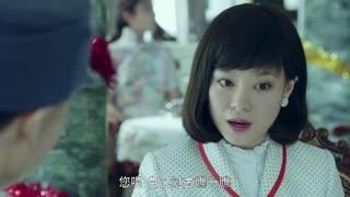 《喋血长江》向小寒把夏天虹介绍给了朱小雄