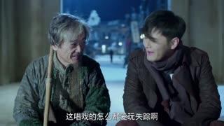 《喋血长江》向青云了解他爹的往事