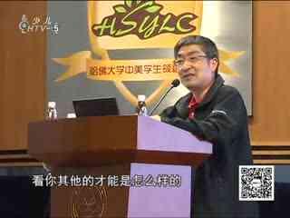 杭州少儿新闻_20181019_杭州巩式通背拳非遗传承基地正式成立