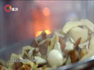 中国故事_20181019_中国故事(10月19日)