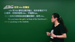 初中英语主从复合句  第9集