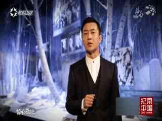 纪录中国_20181023_纪录中国(10月23日)