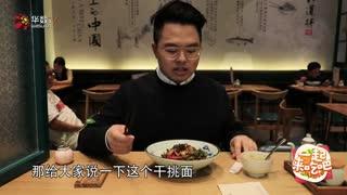 【一起来吃吧】据说比杭州片儿川还好吃的湖州干挑面测评