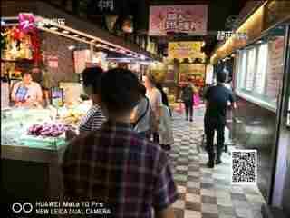 楼市大脑_20181029_香港本湾菜场图鉴:菜场是房地产的下一个风口?