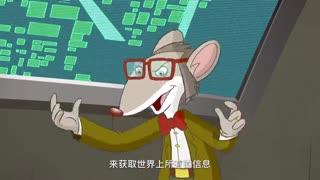 老鼠记者 第2季(国语版)  第1集