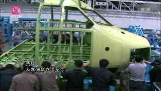 """中国航展""""鲲龙""""AG600亮相 会""""游""""又会""""飞"""""""