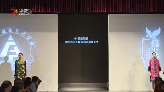 """美轮美奂!""""中国绸都""""南充在杭州办了一场丝绸大秀"""