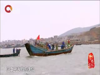 中国故事_20181111_中国故事(11月11日)