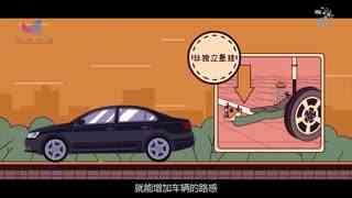 """科普中国之车学院_20181102_买车总听厂家说""""悬架调得好"""",到底都调了些啥?"""