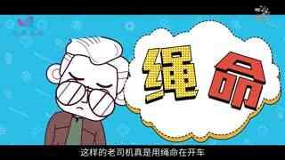 科普中国之车学院_20181021_卤素灯总被远光狗欺负,到底要不要加钱换灯?