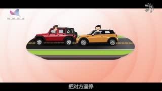 科普中国之车学院_20181027_轻者骂街重者伤人,什么事让你开车时脾气爆炸?