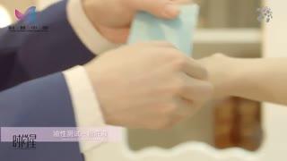 科普中国之伊然美肤_20181209_你的底妆产品选对了吗?