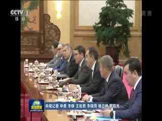 习近平会见哈萨克斯坦总理