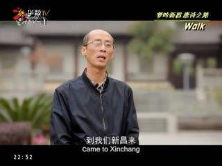 """走遍杭州_20181125_聚焦优势产业 打造杭州""""新经济会议目的地"""""""